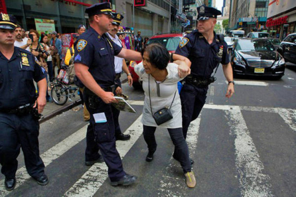 Chaumtoli Huq Arrest