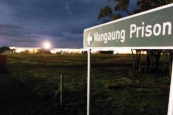 Mangaung Prison City Press